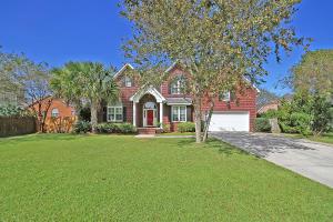 Home for Sale Eaglet Lane, Eagle Landing, Hanahan, SC