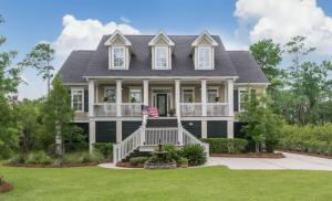 Home for Sale Fountainhead Way, Dunes West, Mt. Pleasant, SC