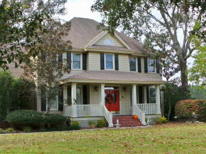 Home for Sale Seignious Drive, Ashley Harbor, West Ashley, SC