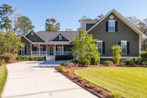 Home for Sale Brogun Lane, Shadowmoss, West Ashley, SC