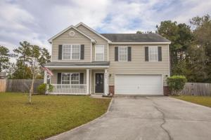 Home for Sale Edenton Road, Liberty Hall Plantation, Goose Creek, SC