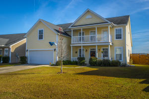 Home for Sale Stargazer Drive, Tanner Plantation, Hanahan, SC