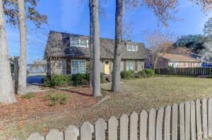 Home for Sale Rock Fish Road, Pimlico, Goose Creek, SC