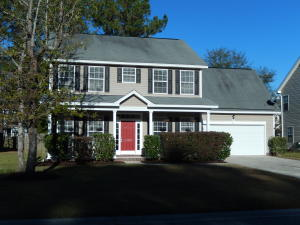 Home for Sale Gemstone Boulevard, Tanner Plantation, Hanahan, SC