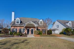 Home for Sale Queensgate Way, Park West, Mt. Pleasant, SC