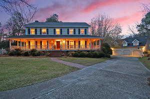 Home for Sale Hutchinson Lane, Gadsden Manor, Summerville, SC