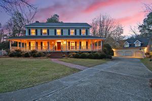 Home for Sale Hutchinson Lane, Gadsden Manor, Summerville, SC