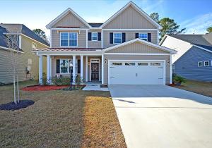 Home for Sale Foxbank Plantation Boulevard, Foxbank Plantation, Goose Creek, SC