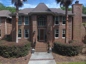 Home for Sale Skyhawk Court, Ravens Run, Mt. Pleasant, SC