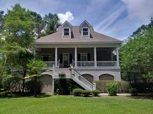 Home for Sale Polly Point Road, Polly Point Plantation, Wadmalaw Island, SC