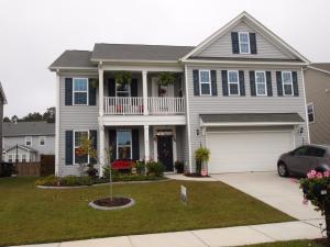 Home for Sale Vessey Drive, Spring Grove Plantation, Goose Creek, SC