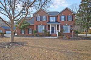 Home for Sale Eston Drive, Crowfield Plantation, Goose Creek, SC
