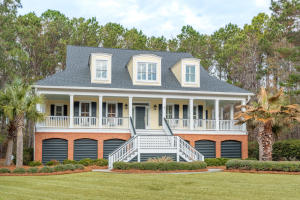 Home for Sale Sand Marsh Lane, Hamlin Plantation, Mt. Pleasant, SC