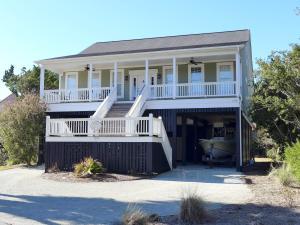 Home for Sale Nancy Street, Edisto Beach, SC