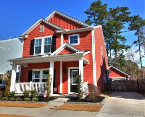 Home for Sale Sparkleberry Lane, Whitney Lake, Johns Island, SC