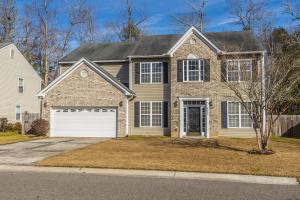 Home for Sale Moreto Circle, Wescott Plantation, Ladson, SC