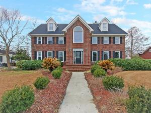 Home for Sale Eagle Landing Boulevard, Eagle Landing, Hanahan, SC