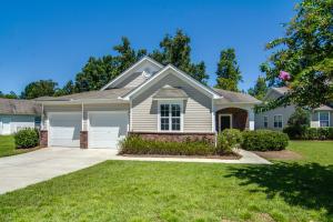 Home for Sale Heyward Court, Wescott Plantation, Ladson, SC