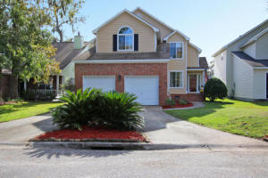 Home for Sale Jawol Drive, Shadowmoss, West Ashley, SC