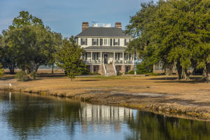 Home for Sale Brickhouse Road, Cedar Hall, Edisto Island, SC