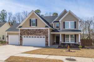 Home for Sale Carriage Wheel Road, Spring Grove Plantation, Goose Creek, SC