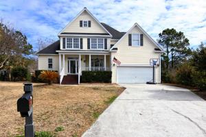 Home for Sale Wayward Court, Brickyard Plantation, Mt. Pleasant, SC