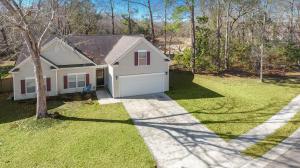 Home for Sale Pebble Creek Boulevard, Wescott Plantation, Ladson, SC