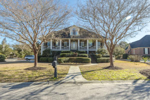 Home for Sale Madison Court, Brickyard Plantation, Mt. Pleasant, SC