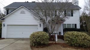 Home for Sale Wayfarer Lane, Bayview Farms, James Island, SC