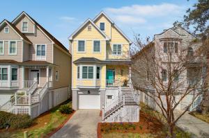 Home for Sale Marsh Harbor Lane, Tolers Cove, Mt. Pleasant, SC