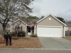 Home for Sale Carousel Circle, Wescott Plantation, Ladson, SC