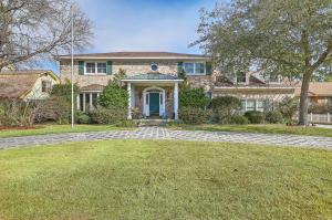 Home for Sale Capri Drive, Capri Isle, West Ashley, SC