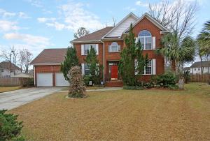 Home for Sale Paige Court, Crowfield Plantation, Goose Creek, SC
