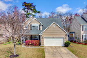 Home for Sale Waterbrook Drive, Carolina Bay, West Ashley, SC