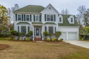 Home for Sale Rosedown Point, Brickyard Plantation, Mt. Pleasant, SC