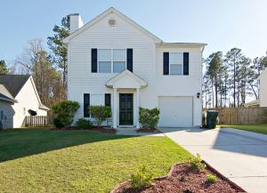 Home for Sale Salem Creek Drive, Liberty Hall Plantation, Goose Creek, SC