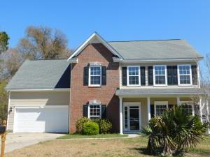 Home for Sale Harroway Road, Wescott Plantation, Ladson, SC