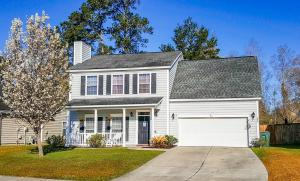 Home for Sale Bent Hickory Road, Grand Oaks Plantation, West Ashley, SC