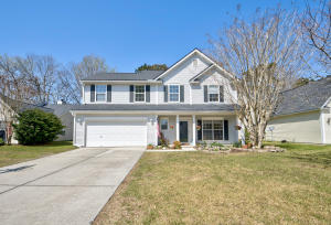 Home for Sale Historic Drive, Belle Hall, Mt. Pleasant, SC