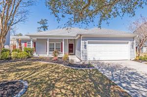 Home for Sale Divot Lane, Wescott Plantation, Ladson, SC
