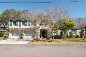 Home for Sale Jim Isle Drive, Becks Point, James Island, SC