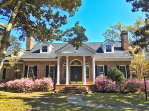 Home for Sale Spinnaker Lane, Ashley Harbor, West Ashley, SC