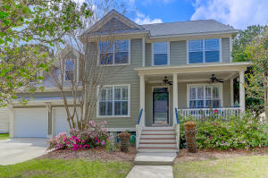 Home for Sale Devol Street, Hamlin Plantation, Mt. Pleasant, SC