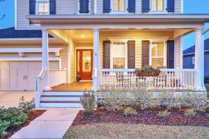 Home for Sale Anacostia Avenue, Carolina Park, Mt. Pleasant, SC