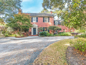 Home for Sale Nashmor Road, Wappoo Heights, West Ashley, SC
