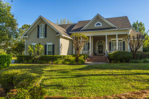 Home for Sale Waterpointe Circle, Brickyard Plantation, Mt. Pleasant, SC
