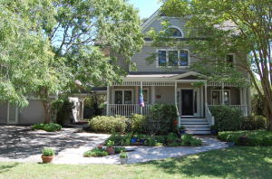 Home for Sale Old Plantation , Stiles Point Plantation, James Island, SC
