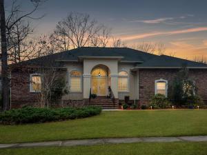 Home for Sale Elm Drive, Crowfield Plantation, Goose Creek, SC