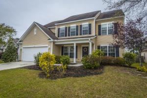 Home for Sale Hawks Circle, Tanner Plantation, Hanahan, SC