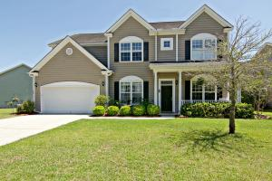 Home for Sale Back Tee Circle, Legend Oaks Plantation, Summerville, SC